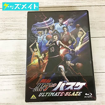 【未開封】 ブルーレイ 舞台 黒子のバスケ ULTIMATE-BLAZE 買取