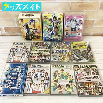 DVD テニスの王子様 ミュージカルテニスの王子様 10周年記念コンサートDream Live 2013 他 買取