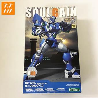 コトブキヤ スーパーロボット対戦OG SRW OG 048 ソウルゲイン 買取