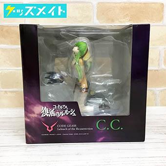 【未開封】U:C ユニオンクリエイティブ コードギアス 復活のルルーシュ C.C. 買取