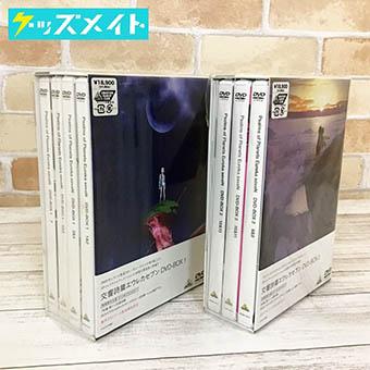 DVD 交響詩篇エウレカセブン DVD-BOX1 7枚組 , DVD-BOX2 6枚組 買取