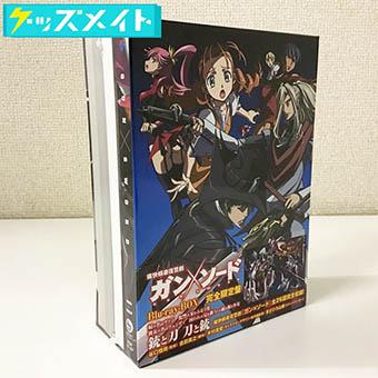 【未開封】ブルーレイ ガン×ソード GUN×SWORD Blu-ray BOX 完全限定盤 買取