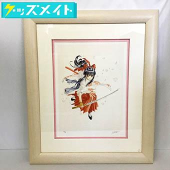 アートコレクションハウス サクラ大戦 藤島康介 桜 真宮寺さくら 買取