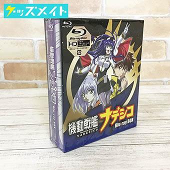 【未開封】 ブルーレイ 機動戦艦ナデシコ Blu-ray BOX 買取