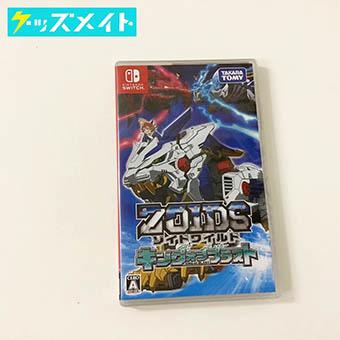 【未開封】ニンテンドースイッチソフト ZOIDS ゾイドワイルド キング オブ ブラスト 買取
