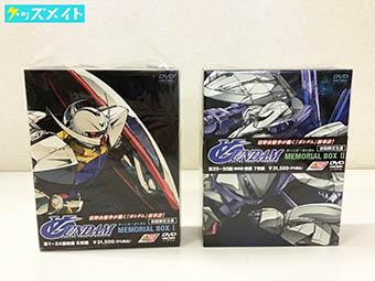 DVD ∀ガンダム ターンエーガンダム メモリアルBOX1 , メモリアルBOX2 初回限定生産 買取