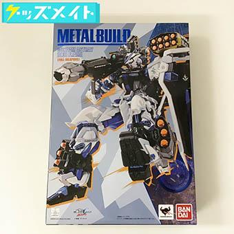 METALBUILD ガンダムSEED ASTRAY MBF-P03 BLUE FRAME FULL-WEAPONS 買取