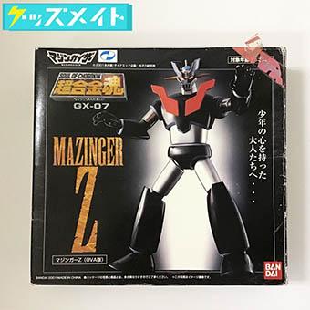 バンダイ 超合金魂 GX-07 マジンガーZ 買取