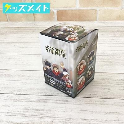 呪術廻戦 キャラバッジコレクション 1BOX